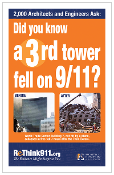 ReThink911 Street Brochure 100-Pack